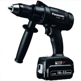 Perceuse visseuse percussion 57 Nm 18 vitesses sans fil 18V - 5,0 Ah Li-Ion Panasonic - EY7950LJ2S - Alsafix